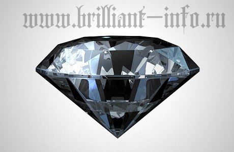 Черный бриллиант фото