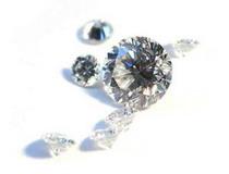 О чем говорит ярлычок ювелирного изделия с бриллиантами?